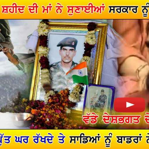 Kargil War | Army Shaheed Mother Target to Indian Government | 1999 b/w India and Pakistan