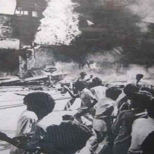 Supreme Court issues notice to the Indian Government regarding killing of 127 Kanpur Sikhs 1984