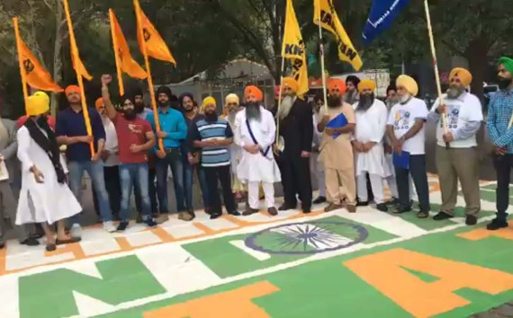 Azaad Punjab Rally | Raise The Khalistan Flag at the UN Headquaters in NYC On August 15th