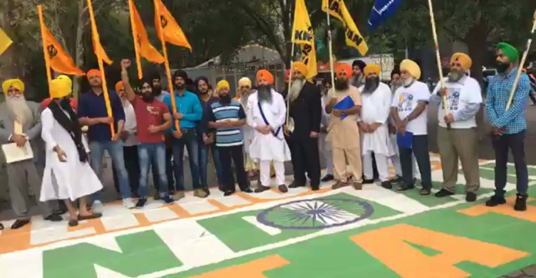 Azaad Punjab Rally   Raise The Khalistan Flag at the UN Headquaters in NYC On August 15th