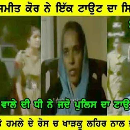 When Sister Jasmeet Kaur Wore a Tout Head and Publicly told to BBC