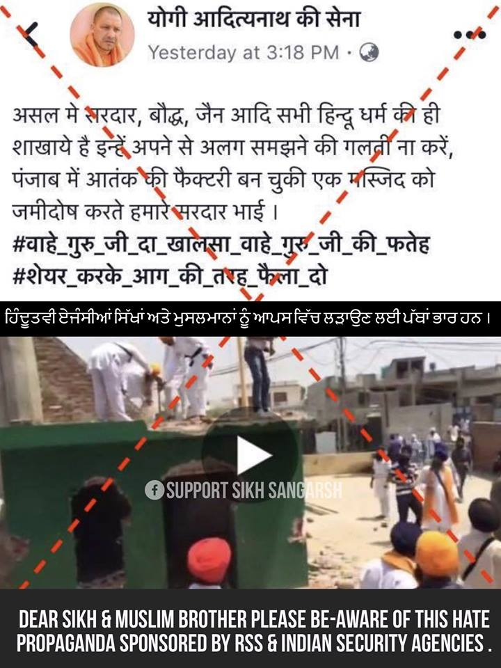 Sikh Muslim aware Hate Propaganda Sponsored  RSS Indian