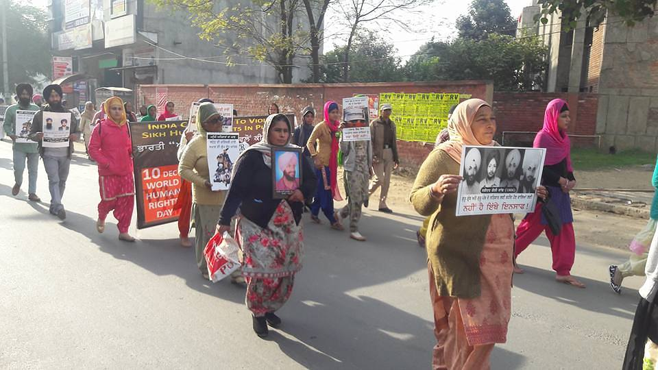 Pictures Ros March at Gurdaspur for Human Rights Violations