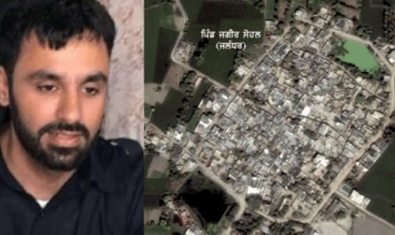 11 NIA Officials   25+ Police Personnel Raid House of Jagtar Singh Jaggi's in Laws