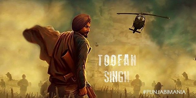 Watch and Download  | Toofan Singh Full Movie Ranjit Bawa | Latest Punjabi Full Movies 2017 | New Punjabi Movies