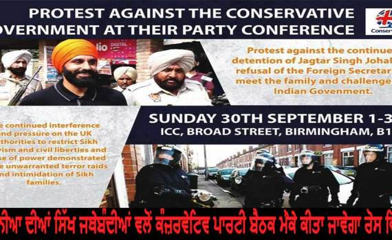 Protest Against The Conservative Government At Their Party Conferences