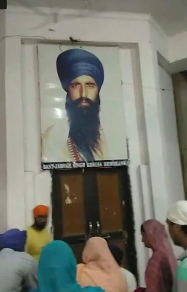 bhindranwale picture in gurdwara