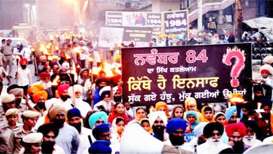 Remember #SikhGenocide | Dal Khalsa Takes Out Rights And Justice March in Amritsar Sahib | #NeverForget1984