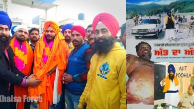 Bhai Harchand Singh Released from Bathinda Jai
