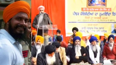 Panthic Convention of January 27 | Read Letter of Bhai Hawara at Chandigarh
