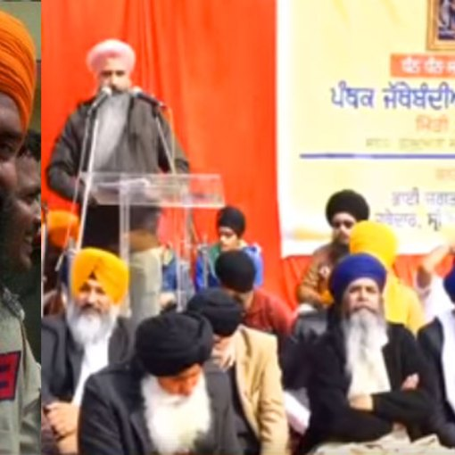 Panthic Convention of January 27   Read Letter of Bhai Hawara at Chandigarh