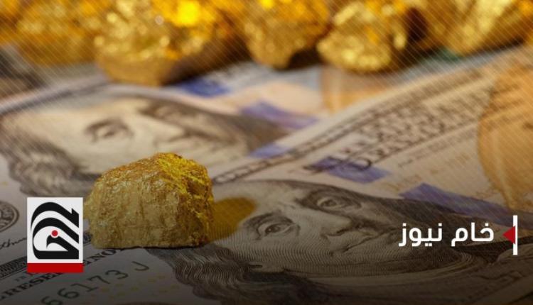 finra-gold-dollar-part-1-1440×670.jpg