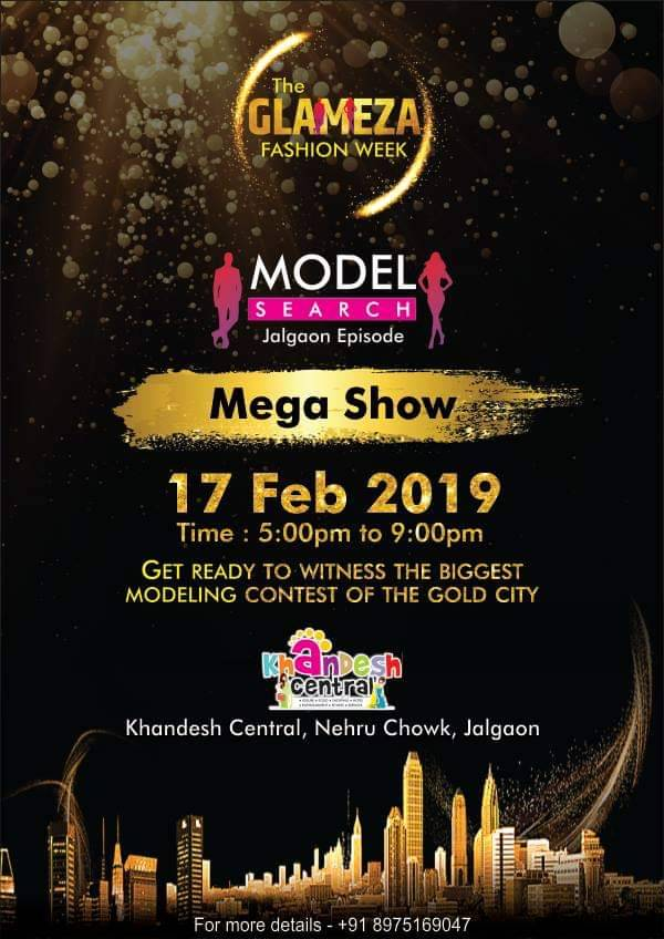 Glameza Fashion Week – Mega Show