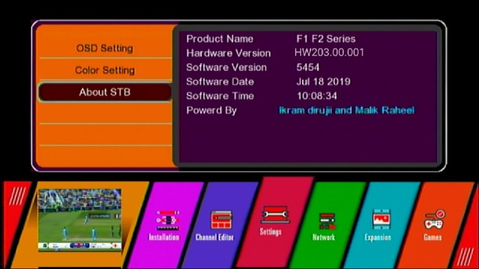 Gx6605s HW203.00.. Software