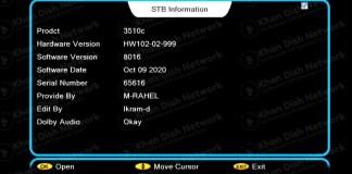Ali 3510c new software