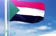 اخر الاخبار عن الشهادة السودانية
