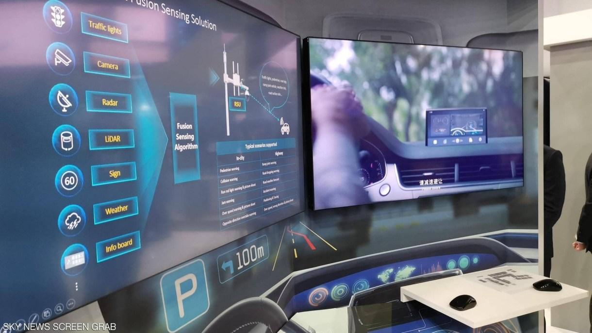 """شاهدوا: تقنيات هواوي الجديدة """"سيارة"""" بدون مرآة وحماية """"للقرود"""""""
