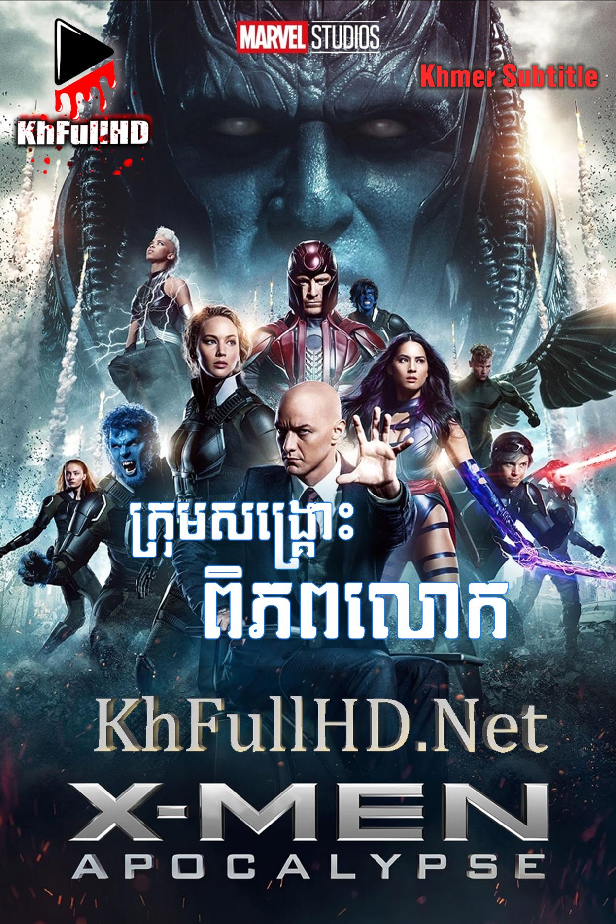 X-Men: Apocalypse-Khmer Sub (2016)