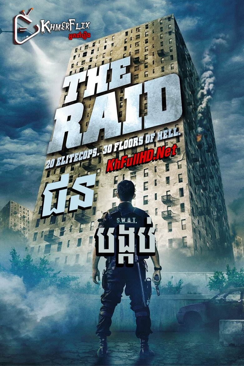 The Raid- KhmerSub (2012)