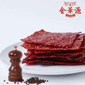Black Pepper Square Minced Pork Bak Kwa