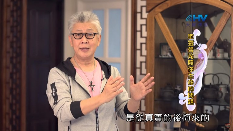 Read more about the article 20200306恩典365 – 擔當難處 12.真實後悔 : 聖靈會光照你生命的問題