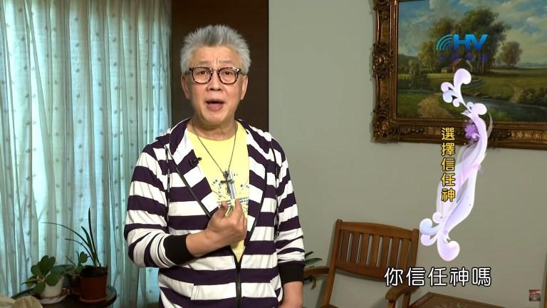 Read more about the article 20200620恩典365 – 亞伯拉罕 43.死亡陰影 : 選擇信任神