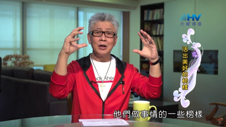 Read more about the article 20200714恩典365 – 以撒 12.有樣學樣 : 活出美好的榜樣