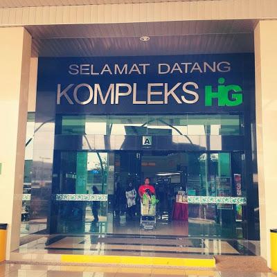 Kompleks Haji Ismail Group Langkawi