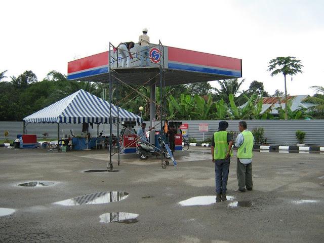 Projek iklan 2008