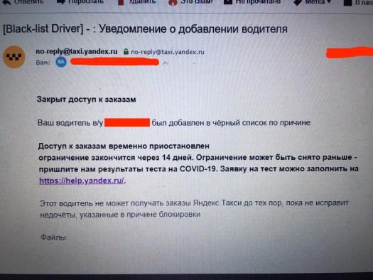 Мотивация поддержать материально Яндекс.Коронавирус