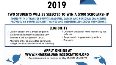 Photo of Khmer Alumni Association is proud to announce that the 2019 Scholarship Program