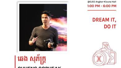 Photo of Meet Chheng Sopheak at TEDxRUPP 2019 to experience his TED Talks.