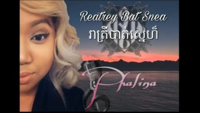 Photo of New Music Audio: AZi Entertainment f- Phalina – Reatrey Bat Snea