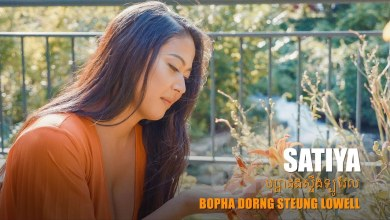 Photo of New MV: SATIYA – Bopha Dorng Steung Lowell