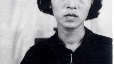 Photo of A daughter's 40-year search for the truth behind the Khmer Rouge's most haunting photograph