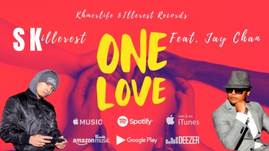Photo of New Music: SK – One Love Feat. Jay Chan (Official Audio)