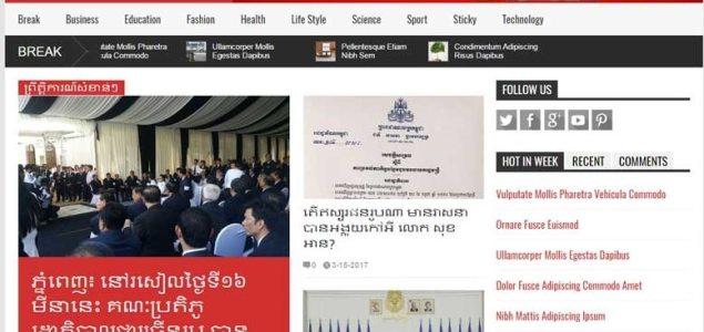 FlatNews News Magazine Blogger theme