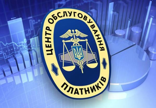 Фіскали Херсонщини підвели підсумки акції «Разом – зробимо ЦОП краще!»