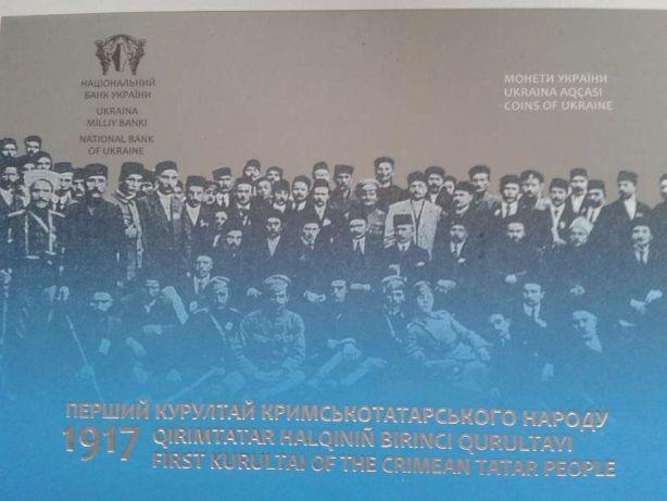 На Херсонщині відзначать 100 – річчя Курултаю кримськотатарського народу