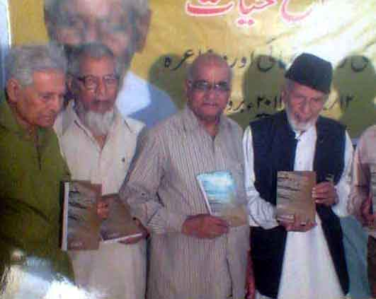 afsoon bhopali extreme right whose book was released by Prof Afaq Ahmad, Zafarullah Lodhi and Saeed Akhtar ( all dead now)