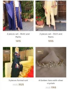 Khood Fashion 3