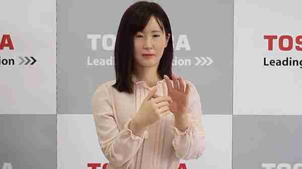 Toshiba'nın geliştirdiği androit kadının Eva olmasına daha çok var.