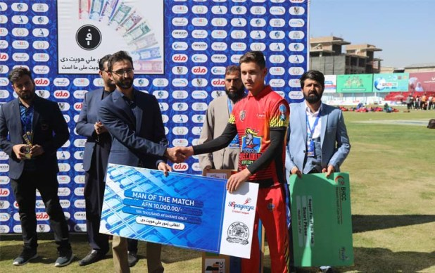 Noor Ahmad Mis e Ainak Knights Player of The Match