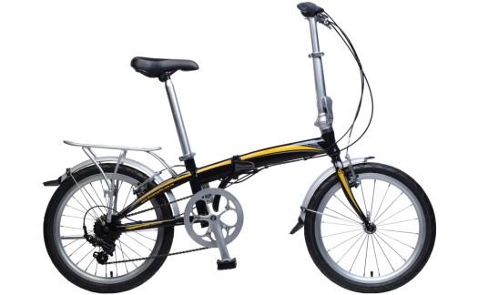 2020 KHS Latte folding bicycle