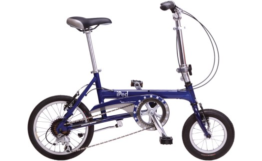 2020 KHS iPed bicycle