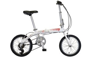2021 KHS Bicycles Expresso in White