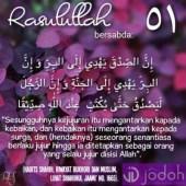 Berkata Jujur
