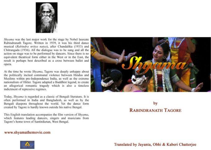 Shyama English cover