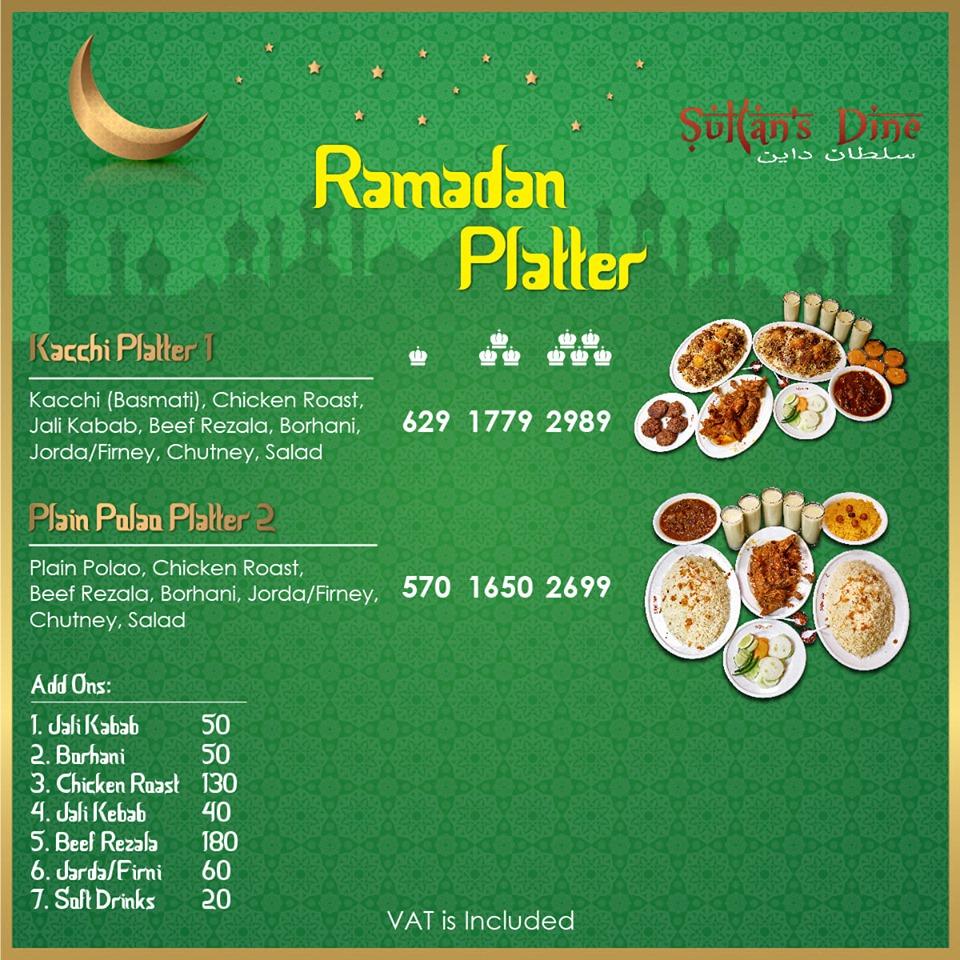 Sultans Dine