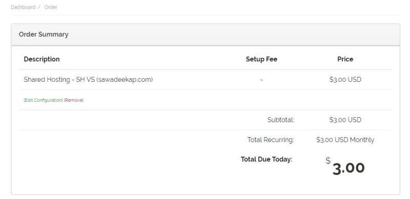 order_summary_web_hosting